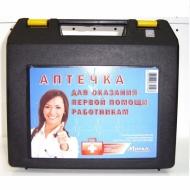 Аптечка для оказания 1-вой помощи работникам по 169 приказу