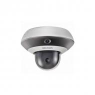 IP-камера серии PanoVu Hikvision DS-2PT3122IZ-DE3 с PTZ-модулем ×4 и ИК-подсветкой