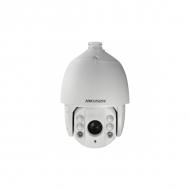 Уличная поворотная 2Мп IP-камера Hikvision DS-2DE7184-A с ИК-подсветкой
