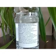 Антисептик на основе хлоргексидина (1л.)